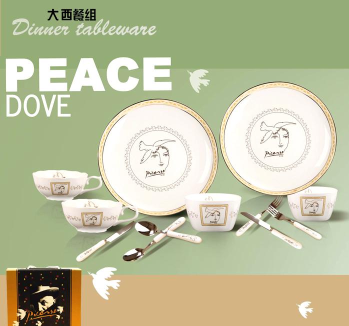 毕加索新骨瓷和平鸽12件黄金西餐组合高清图片
