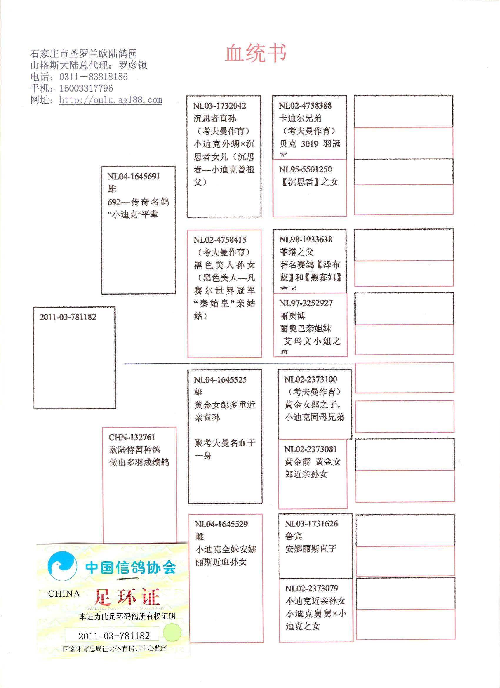电路 电路图 电子 设计 素材 原理图 1700_2338 竖版 竖屏