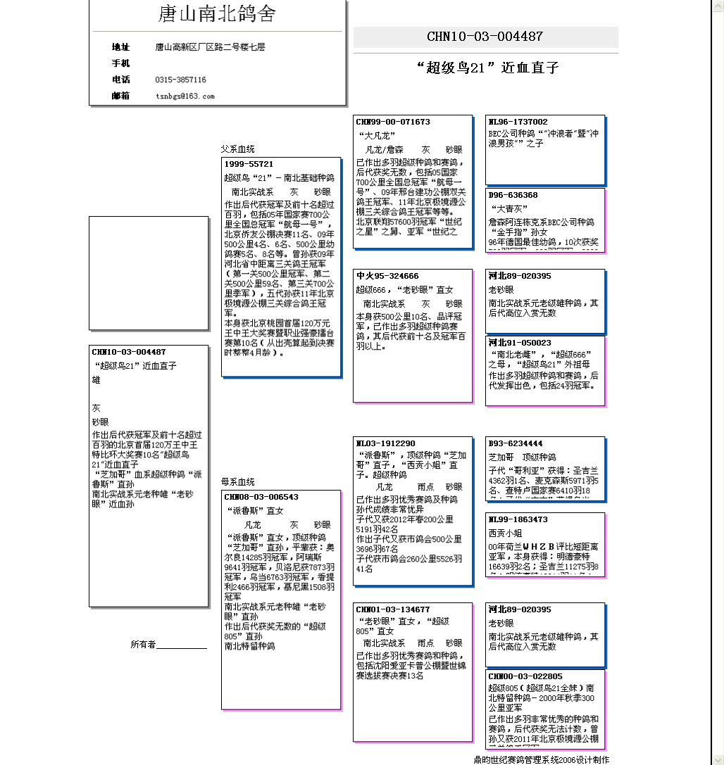 电路 电路图 电子 原理图 1028_1087