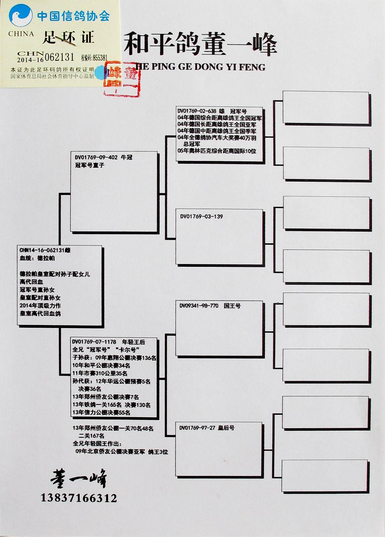 电路 电路图 电子 设计 素材 原理图 1301_1814 竖版 竖屏