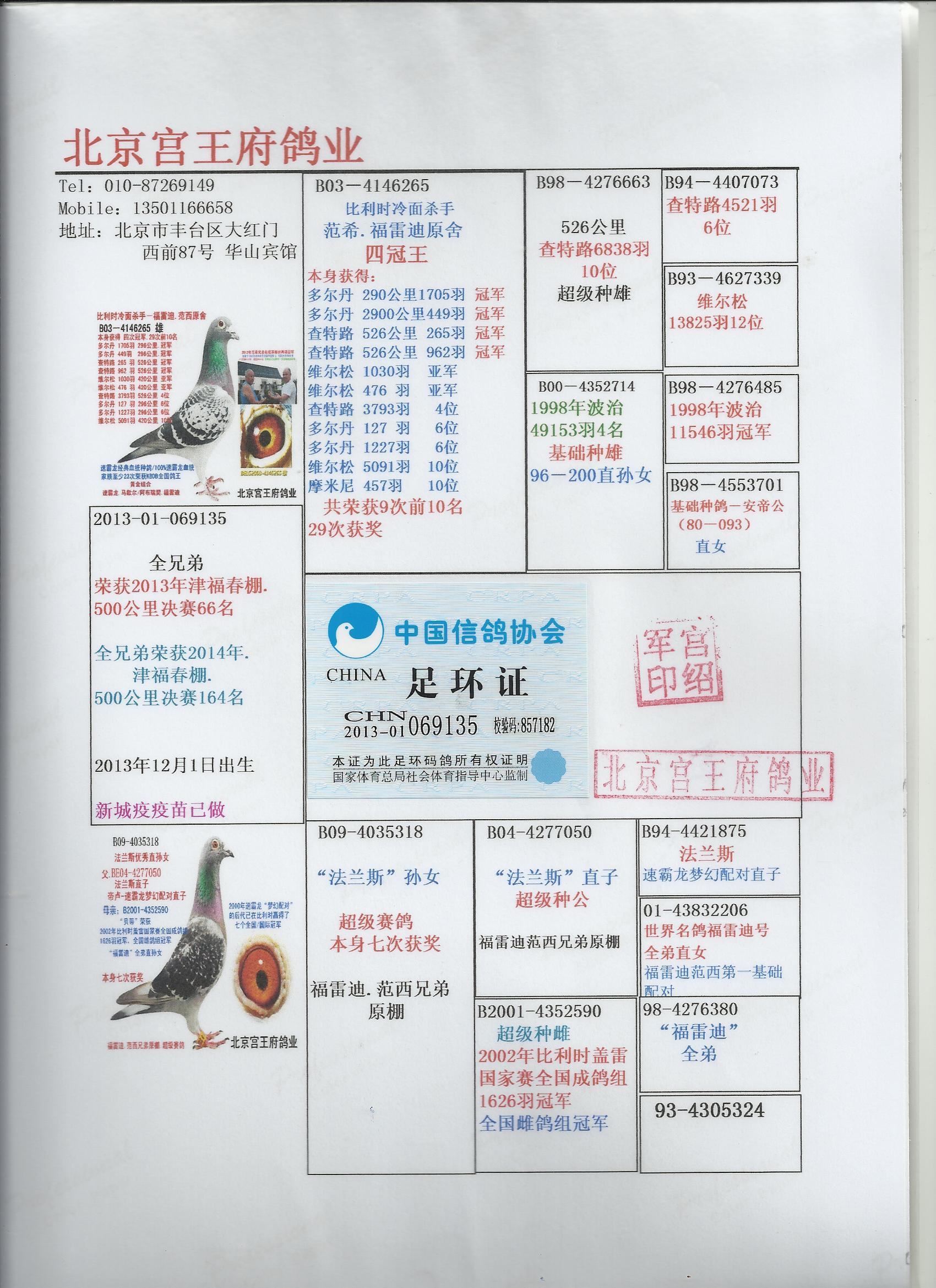 老K游戏大厅官方下载_老K游戏大厅最新官方正式版下载-华军软件园