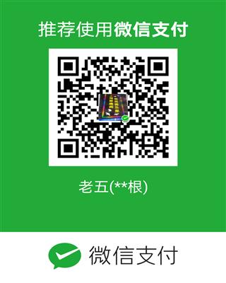 上海聚鑫阁俱乐部