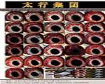"""""""赛亚""""配""""大雌""""家族种鸽眼睛图谱"""