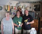 金陵八号夏超拜访比利时国家冠军卡罗先生
