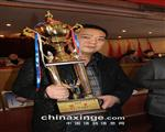 12金蚌公棚决赛团体冠军