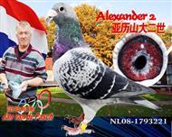 亚历山大二世