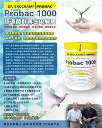 Probac 1000-普巴克1000