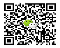 微信加好友便捷二维码
