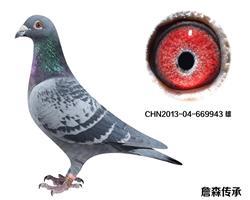 CHN2013-04-669943