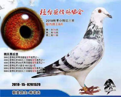 微信图片_20200109152459