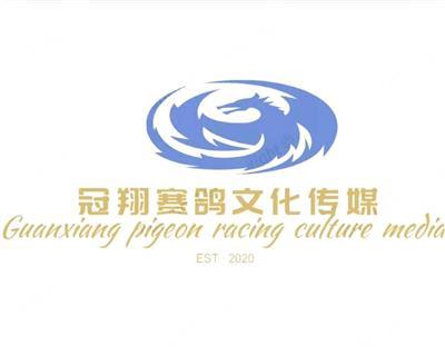 文化logo