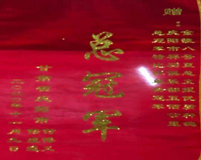 2020.11月甘肃省庆阳付博义获冠军