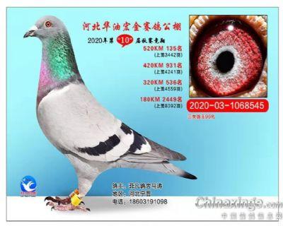 微信图片_20210125120253