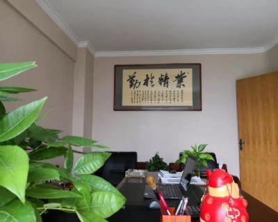 北京博文���