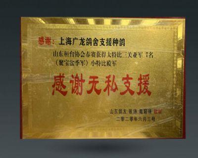 上海�V��中外名��舍